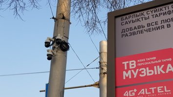 Chinese hardware in Kazakh cities raises spying concerns