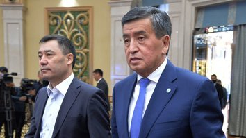 Kyrgyzstan mulls December parliamentary elections in bid to end political unrest